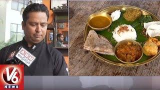 Food Fest In SodaBottleOpenerWala Restaurant At Jubilee Hills | Hyderabad | V6 News