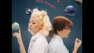 볼빨간사춘기 (Bolbbalgan4) - X Song [MP3 Audio]