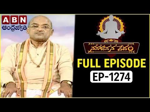 Garikapati Narasimha Rao |  Nava Jeevana Vedam | Full Episode 1274 | ABN Telugu