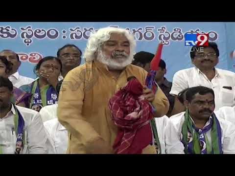 Gaddar speech at BC's Bahiranga Sabha || Saroornagar - TV9