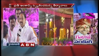 TRS 17th Plenary Meeting 2018 | TS Ministers Face To Face