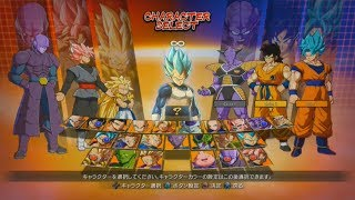 NEW Dragon Ball FighterZ Gameplay of SSJ3 Gotenks, SSGSS Goku, Rose Black, Hit, Vegeta Blue, Ginyu