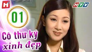 Cô Thư Ký Xinh Đẹp -  Tập 01 | HTV Phim hay Việt Nam