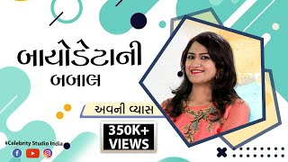 """ Laughter Dose "" 