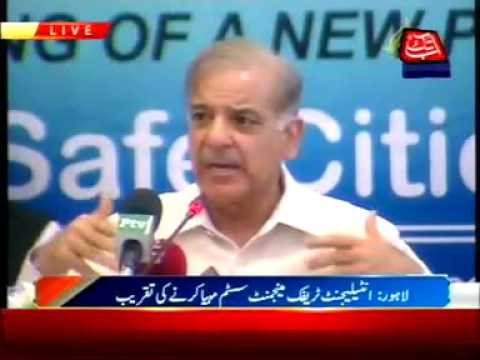 Lahore: Chief Minister of Punjab Shahbaz Sharif Address