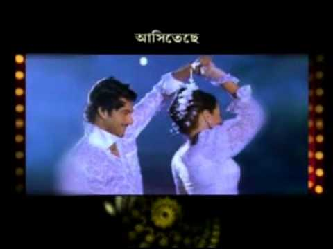 Bajimaat Bengali Film Promo video