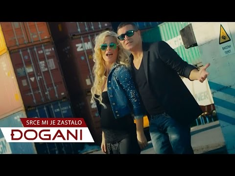 DJOGANI - Srce mi je zastalo (OFFICIAL HD VIDEO 2013)