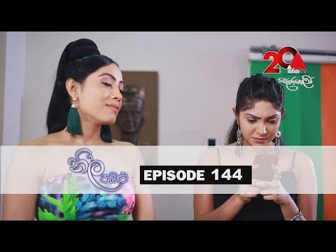 Neela Pabalu | Episode 144 | 28th November 2018 | Sirasa TV
