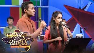 Shanida Sadaya - (2021-04-17)