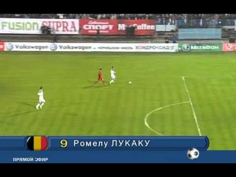 Ошибка Акинфеева. Россия - Бельгия (0-1) Russia vs Belgium. 1t goal.