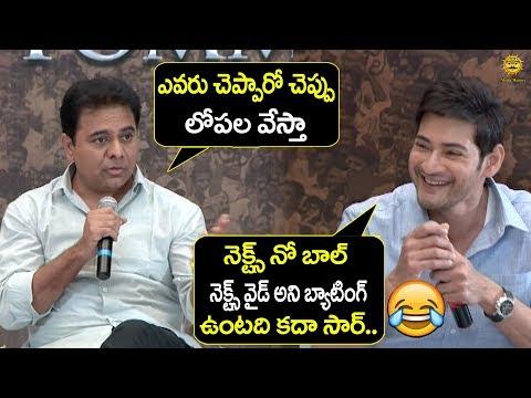 Mahesh Babu And KTR Funny Conversation On Cricket | KTR Interview With Mahesh Babu | Gossip Adda