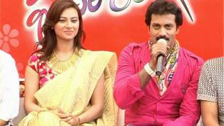 Poola Rangadu - Poolarangadu (Sunil, Isha Chawla) Muhurat - Video Coverage
