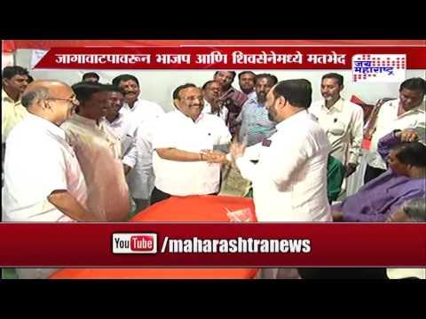 BJP, Shiv Sena likely to tie-up for Maharashtra civic polls