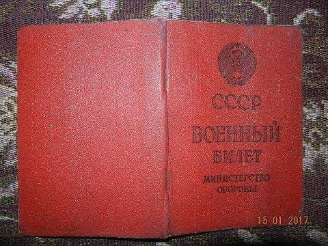Беспредел в отношении гражданина СССР.