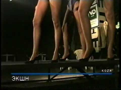 """Miss Bikini 1998. Клуб """"Паутина"""". Харьков."""