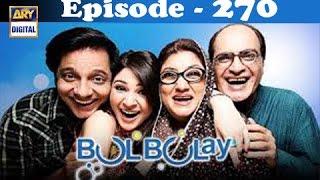 Bulbulay Ep 270 - ARY Digital Drama