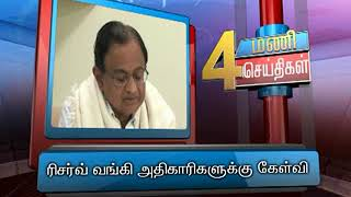 18TH MAR 4PM MANI NEWS