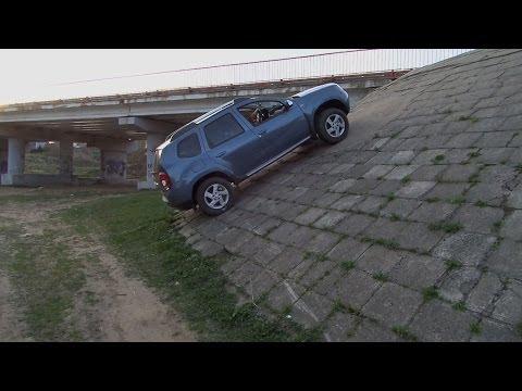 Renault Duster 4x4 AT, тест-драйв