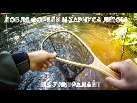 ловля рыбы сверхлегким спиннингом