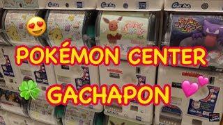 POKEMON CENTER GACHAPON!!!
