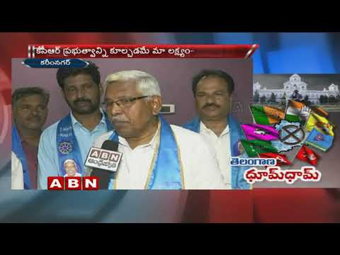 TJS Party Chief Kodandaram Slams KCR Government | ABN Telugu