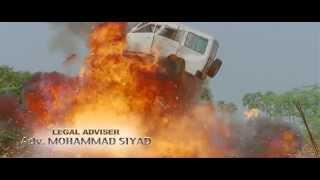 Samrajyam 2 Son of Alexander | Malayalam Movie Official Trailer 2016 | New Movie Trailer 2016