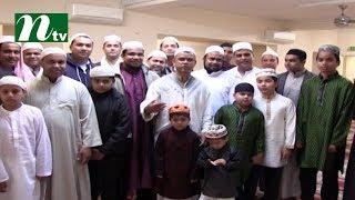 Eid-ul-Adha Northampton 2016  ঈদুল আজহা