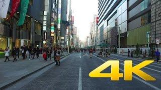 Walking around Ginza - Tokyo - 銀座 - 4K Ultra HD