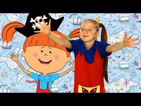 Жила-была Царевна - Песня пиратов! - Зарядка с Царевной - Новое видео для детей