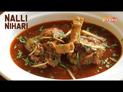 Nalli Nihari | Nalli Nihari Recipe | Bakrid Special