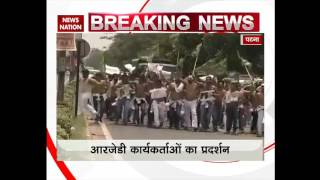 Bihar: RJD workers protests against Sushil Modi outside BJP office in Patna