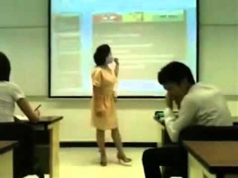 هذي الاستاذة ولا بلاش