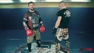Ударная техника для ММА: мастер-класс от Романа Зенцова