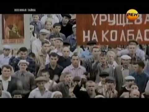 Неоконченная  история российских