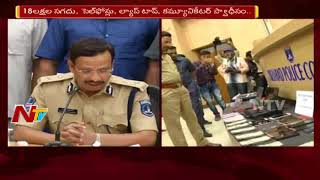 Police Files Case On 3 IPL Cricket Betting Gangs In Hyderabad || NTV