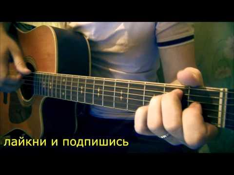 Бляди Ленинград   аккорды