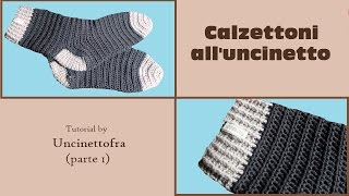 calzettoni all'uncinetto tutorial (how to crochet socks) parte 1/2