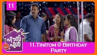 House Full - Housefull Movie Clip 11 | Tinitom @ Birthday Party