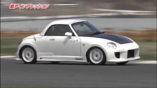 Track Impression - Halfway Daihatsu Copen