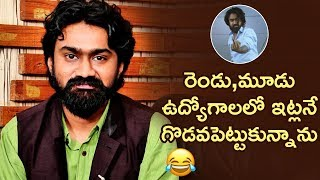 Rahul Ramakrishna Shares FUNNY FACTS | Rahul Ramakrishna Interview | Hushaaru Telugu Movie