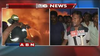 Blaze Mishap in Plastic Godown near hyderabad city outcuts
