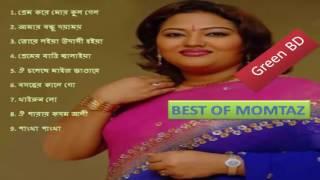 মমতাজের অসাধারণ কিছু গান || Best Of Momtaz || Bangla New Song 2016