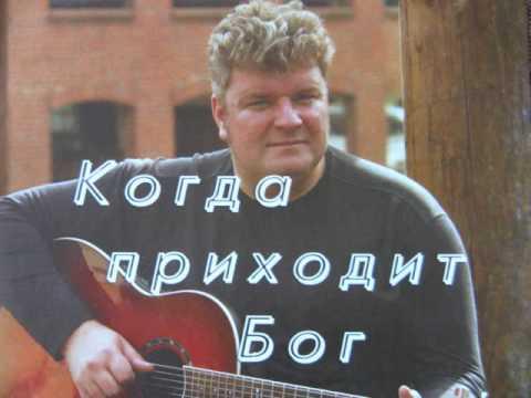 Вадим Ятковский - Воспою Тебя!