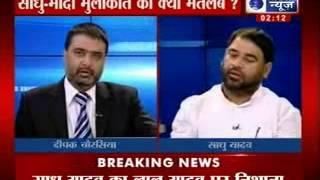 India News : Sadhu Yadav talks exclusively on India News