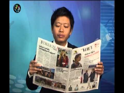 DVB -27-11-2014 သတင္းစာေပၚကဖတ္စရာမ်ား အပုိင္း(၂)
