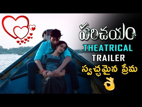Parichayam Movie Theatrical Trailer | Latest Telugu Movies Trailers 2018 | Bullet Raj