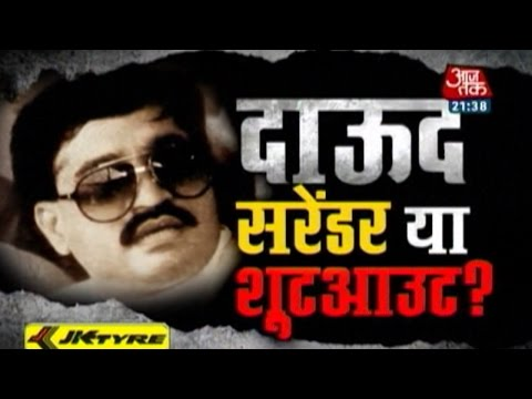 Vishesh: Dawood Ibrahim's 2013 'Offer To Return'