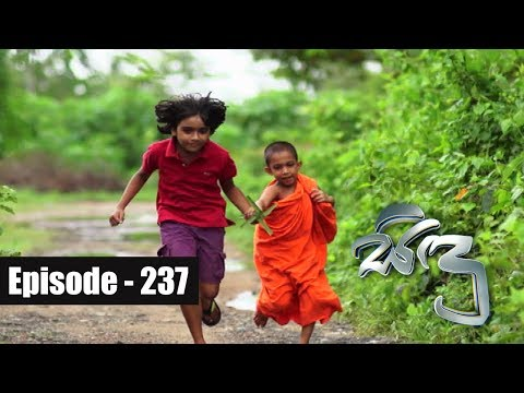 Sidu  Episode 237 04th July 2017