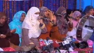 minhaj ul quran women league wzd meelad confernces4.mpg