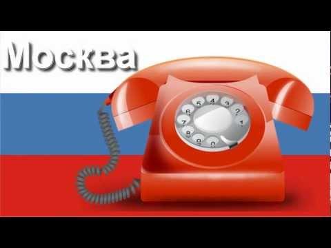 Виртуальный мобильный номер телефона с переадресацией на мобильный